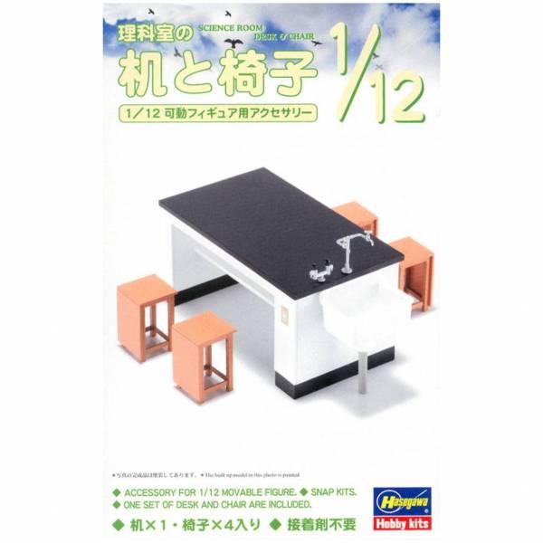 [再販] HASEGAWA 1/12 FA04 理科教室用桌椅 組裝模型 HASEGAWA,長谷川,1/12,FA04,理科教室用桌椅,組裝模型,