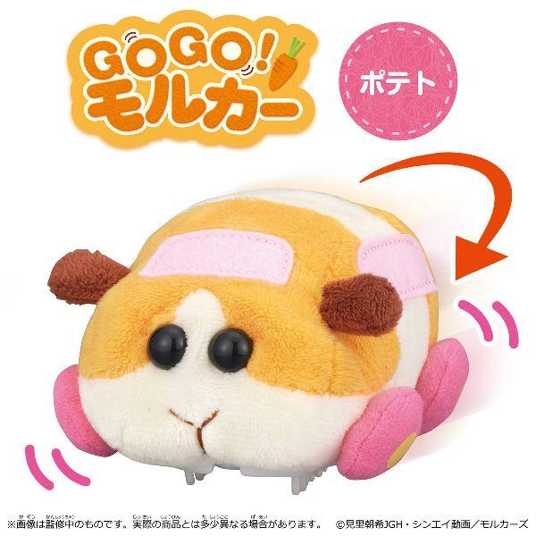 BANDAI PUI PUI 天竺鼠車車 GO GO馬鈴薯 電動絨毛玩偶   BANDAI,PUI PUI,天竺鼠車車,GO GO,馬鈴薯,電動絨毛玩偶,