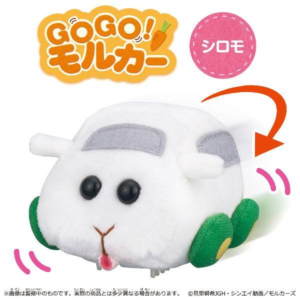 BANDAI PUI PUI 天竺鼠車車 GO GO西羅摩 電動絨毛玩偶   BANDAI,PUI PUI,天竺鼠車車,GO GO,西羅摩,電動絨毛玩偶,