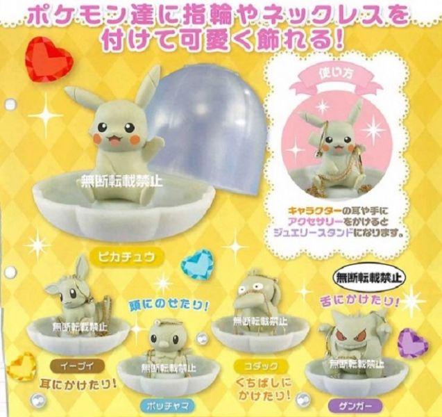 BANDAI 扭蛋 神奇寶貝 精靈寶可夢飾品收納盒 全5種販售 BANDAI,扭蛋,神奇寶貝,精靈寶可夢,收納盒