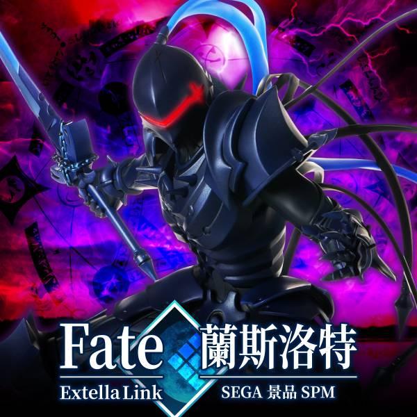 SEGA 景品 SPM Fate/Extella Link 蘭斯洛特 SEGA,景品,SPM,Fate/Extella Link,蘭斯洛特