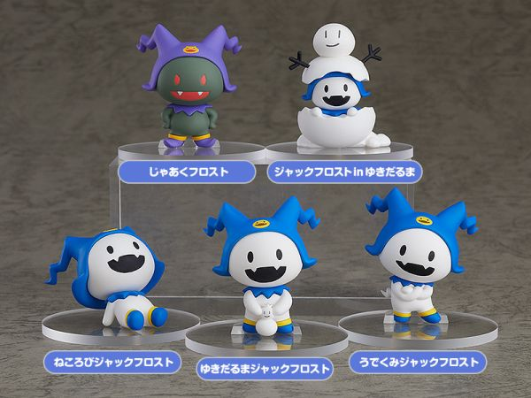 GOOD SMILE 盒玩 Hee-Ho!冰霜傑克 真・女神轉生 全5種一中盒6入販售 *6 GOOD SMILE,盒玩,Hee-Ho!冰霜傑克,冰霜傑克