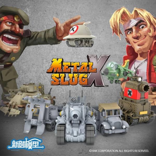 新時模型 越南大戰 免膠組裝模型 全6款 個別分售 新時模型,越南大戰,免膠組裝模型,SV-001,SLUG FLYER,NOP-03,LAND SEEK,T-2B,鐵牛坦克,SHOE