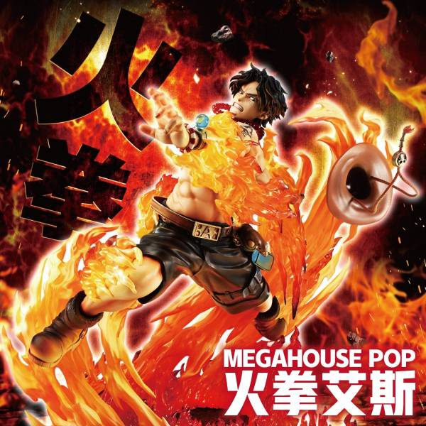 MEGAHOUSE P.O.P 海賊王 NEO-MAXIMUM 波特卡斯·D·艾斯 15th LIMIED Ver. Megahouse,P.O.P,海賊王,NEO-MAXIMUM,波特卡斯·D·艾斯,15th LIMIED Ver.