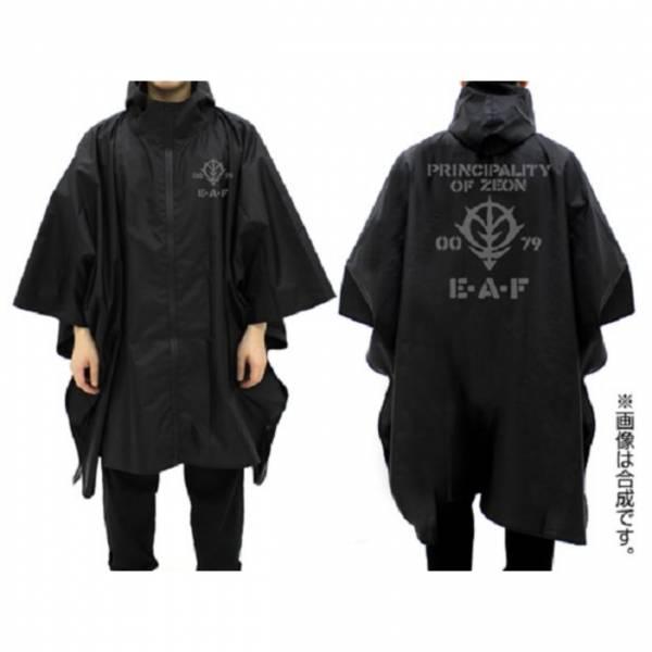 COSPA 機動戰士鋼彈 吉翁軍 防水式斗篷雨衣 黑色 COSPA,機動戰士鋼彈,吉翁軍,防水式斗篷雨衣