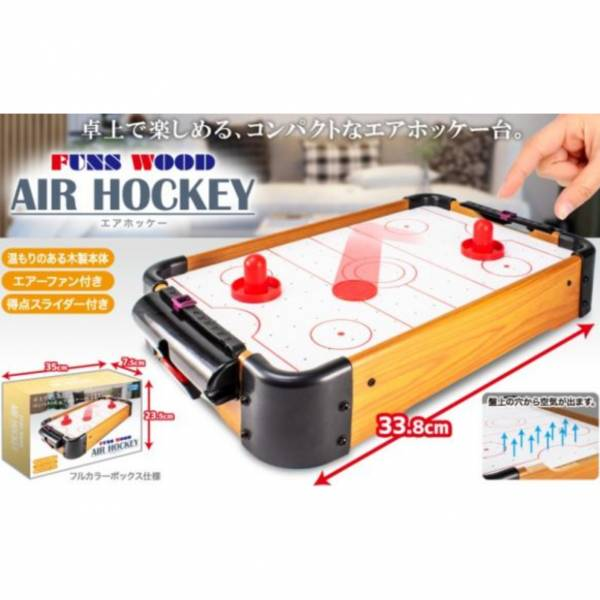 YELL 桌上氣墊球 空氣曲棍球 FUNS WOOD 桌遊 Air Hockey YELL,FUNS WOOD,桌上氣墊球