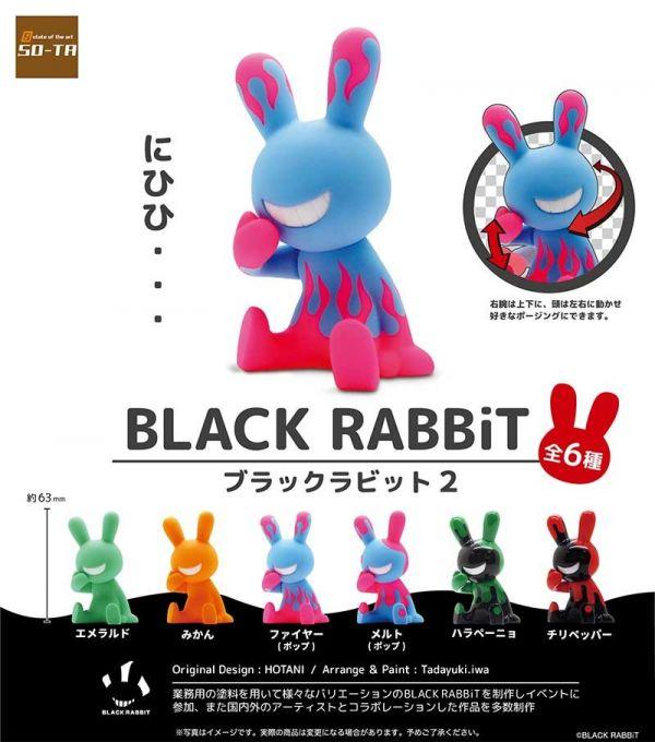 SO-TA 扭蛋 咿嘻嘻腹黑兔P2 全6種 隨機5入販售  SO-TA,扭蛋,咿嘻嘻腹黑兔P2,全6種 隨機5入販售,