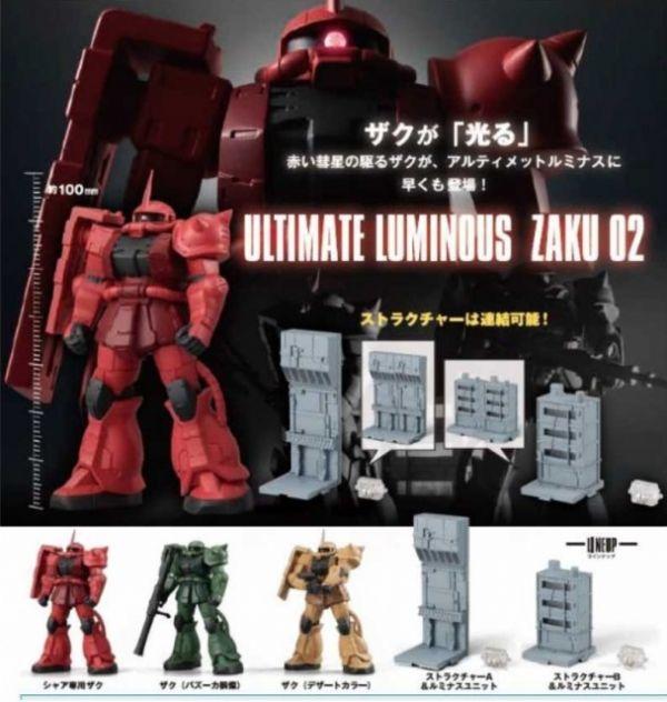 BANDAI 扭蛋 機動戰士鋼彈 薩克LUMINOUS 02 全5種 隨機5入販售 BANDAI,扭蛋,轉蛋,機動戰士鋼彈,f薩克LUMINOUS 02