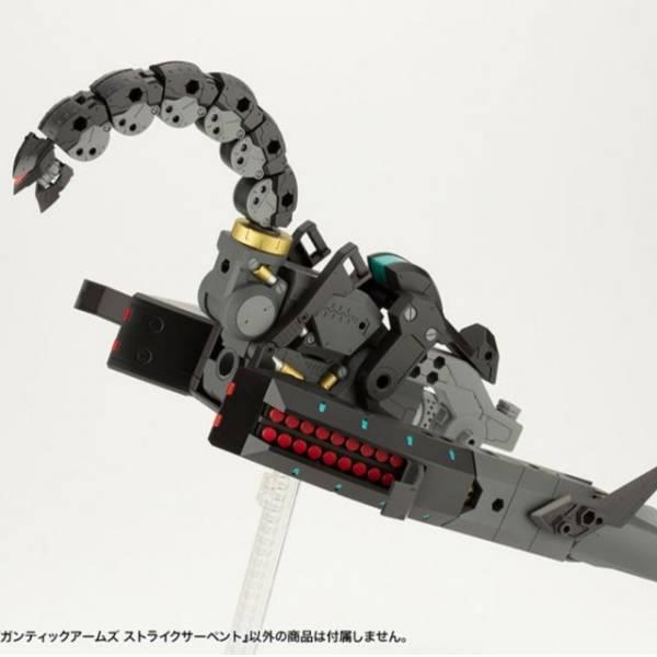 壽屋 MSG 巨神機甲14 Strike Serpent 強襲巨蛇 組裝模型 Kotobukiya,MSG,巨神機甲,Strike Serpent,強襲巨蛇