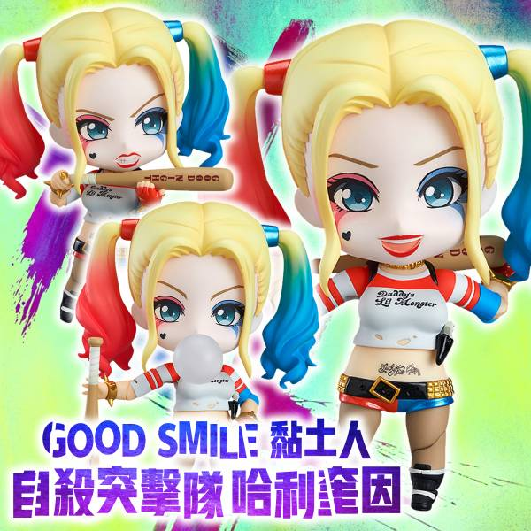 GOOD SMILE 黏土人 #672 自殺突擊隊 哈利奎因 小丑女 Suicide Edition GOOD SMILE,GSC,好微笑,黏土人,#672,自殺突擊隊,小丑女,哈利奎因,Suicide Edition