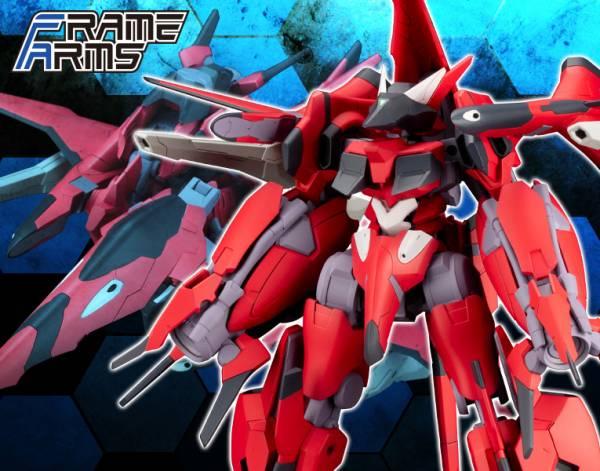 Kotobukiya 壽屋 1/100 FRAME ARMS 骨裝機兵 XFA-CnB 貝庫弗林卡 組裝模型 特典版 Kotobukiya,FRAME ARMS,骨裝機兵,XFA-CnB,貝庫弗林卡,組裝模型,特典版