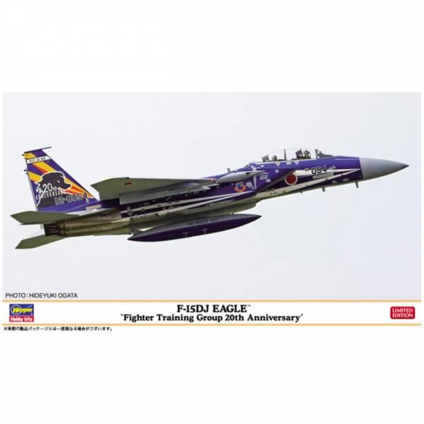 HASEGAWA 1/72 F-15DJ 鷹式戰鬥機 飛行教育航空隊20周年 HASEGAWA,1/72,F-15DJ,鷹式戰鬥機,飛行教育航空隊20周年