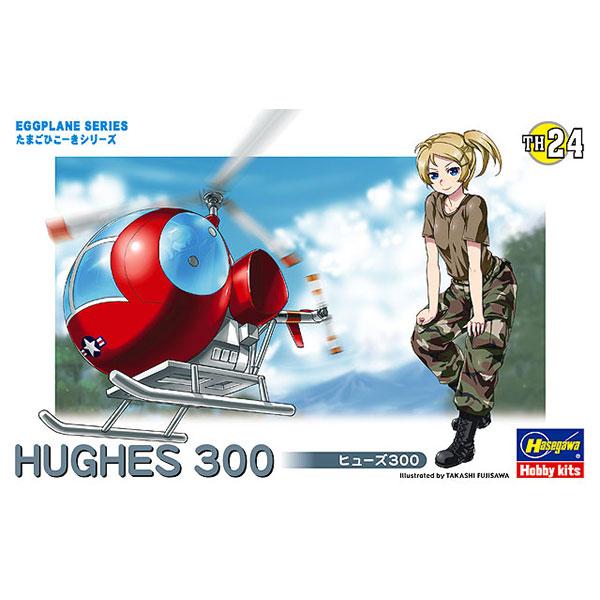 Hasegawa 蛋機 Hughes 300 直昇機 組裝模型 Hasegawa,蛋機,Hughes 300,直昇機