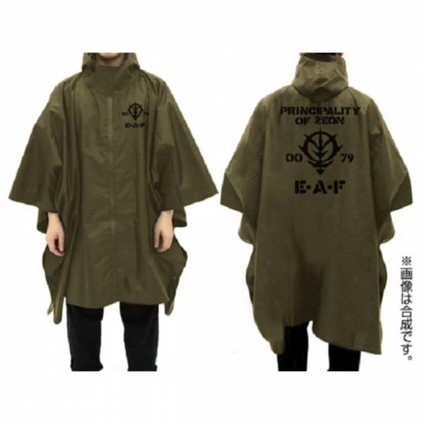 COSPA 機動戰士鋼彈 吉翁軍 防水式斗篷雨衣 苔綠色 COSPA,機動戰士鋼彈,吉翁軍,防水式斗篷雨衣
