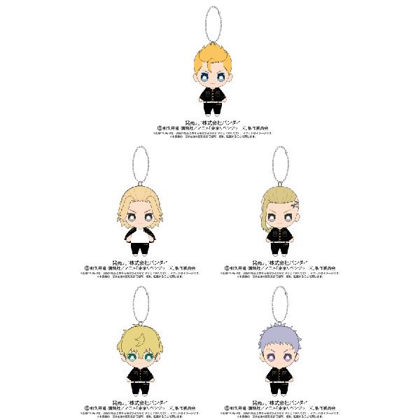 SunRise 東京卍復仇者 玩偶珠鍊吊飾 全5種 分別販售 SunRise,東京卍復仇者,玩偶珠鍊吊飾,全5種,分別販售,