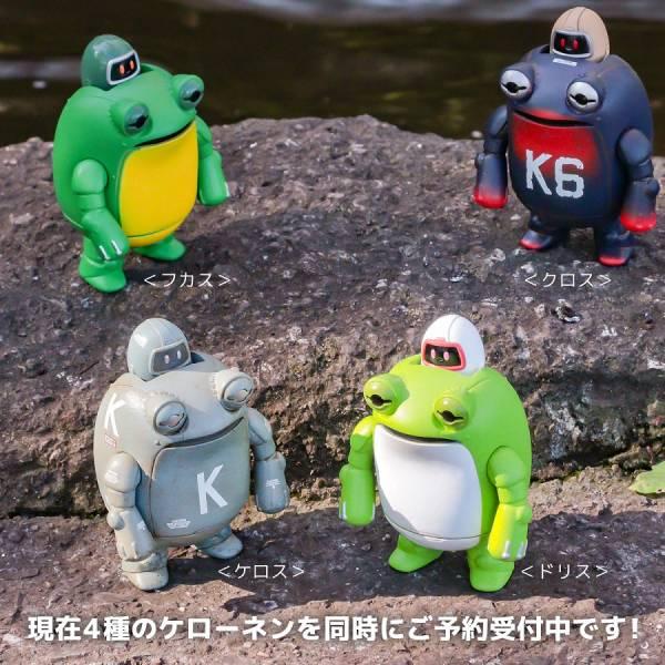 千值練 青蛙機器人 橫山宏x武山腦裡彌 Kerounen 凱羅斯 克洛斯 多利斯 弗卡斯 可動公仔 全4種 分別販售 千值練,STN,橫山宏,Kerounen,青蛙機器人,凱羅斯,克洛斯,多利斯,弗卡斯