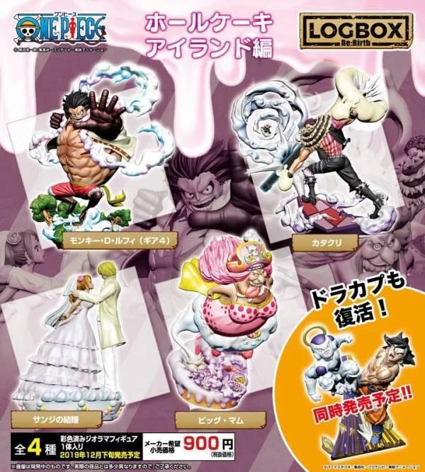 MegaHouse 盒玩 LOG BOX 海賊王 Re:Birth 蛋糕島篇 一中盒4入販售 MegaHouse,盒玩,LOG BOX,海賊王,Re:Birth,蛋糕島篇