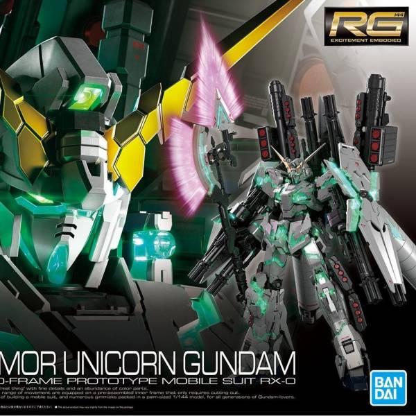 RG 1/144 全裝備獨角獸鋼彈 RX-0 1號機 機動戰士鋼彈UC RG 1/144 全裝備獨角獸鋼彈 RX-0 1號機 機動戰士鋼彈UC