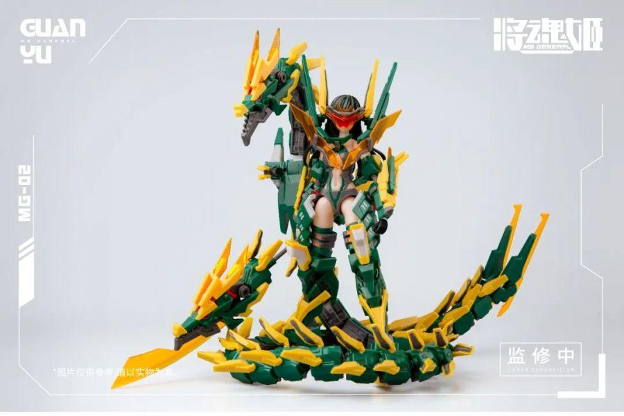 將魂姬 1/10  MG-02 關羽雷神 機娘 豪華版 附特典 組裝模型 將魂姬,1/10,MG-02,關羽雷神,機娘,豪華版,附特典,組裝模型,