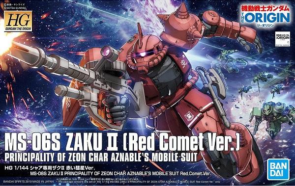 [7月再販] BANDAI HG 1/144 機動戰士鋼彈 THE ORIGIN 夏亞專用薩克Ⅱ 紅色彗星Ver. HG,1/144,機動戰士鋼彈,THE ORIGIN,夏亞專用薩克Ⅱ,紅色彗星Ver.