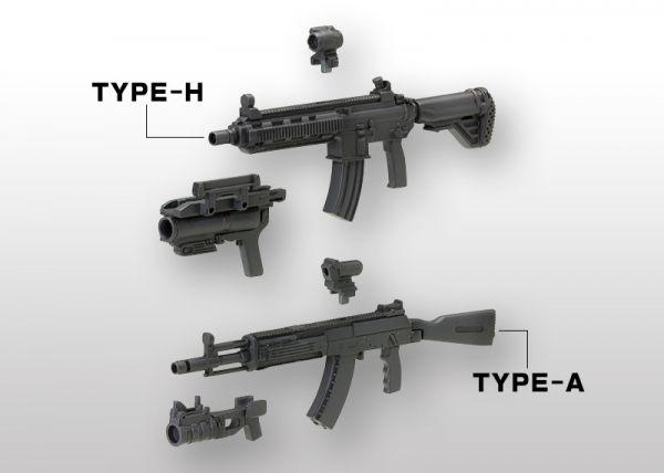 壽屋 MSG 武裝零件 MW31 衝鋒槍套組 Kotobukiya  Kotobukiya,MSG,武裝零件,MW31 衝鋒槍套組