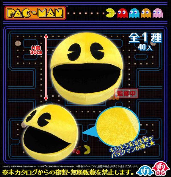 SK JAPAN 景品 PAC-MAN小精靈BIG玩偶 SK JAPAN,景品,PAC-MAN小精靈,玩偶