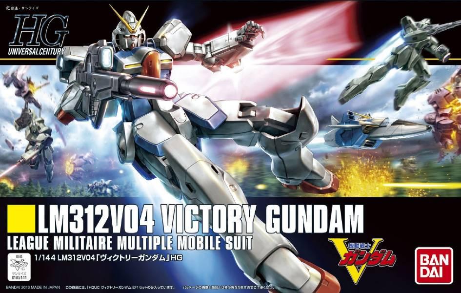 HGUC 1/144 #165 LM312V04 VICTORY GUNDAM 勝利鋼彈 V鋼彈