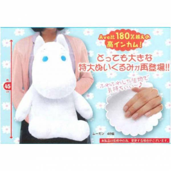 TAITO 景品 嚕嚕米 特大軟綿綿絨毛 TAITO,景品,嚕嚕米玩偶