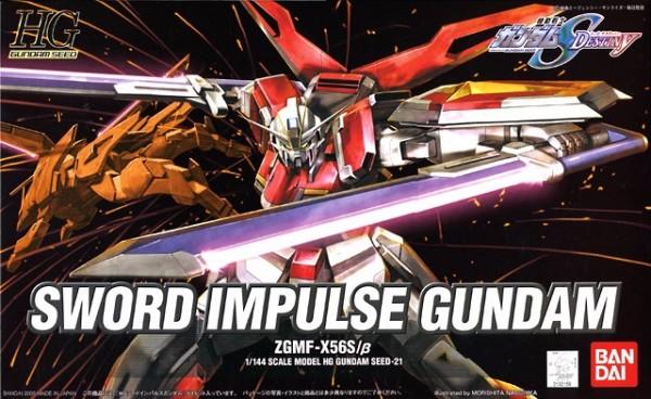 BANDAI 1/144 HG SEED DS21 巨劍型脈衝鋼彈 組裝模型 BANDAI,1/144,HG ,SEED, DS21 ,巨劍型脈衝鋼彈 ,組裝模型