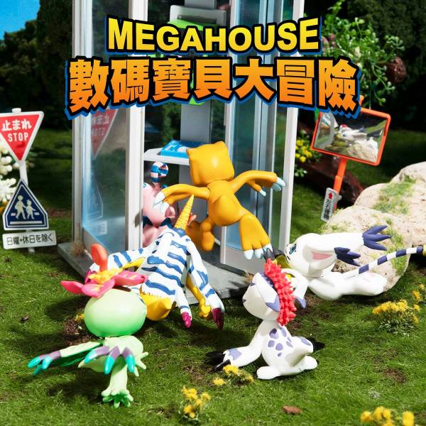 [特典版] Megahouse 數碼寶貝大冒險 DIGICOLLE MIX套組 Megahouse,數碼寶貝大冒險,DIGICOLLE,MIX套組