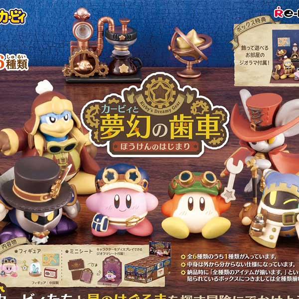 RE-MENT 盒玩 星之卡比與夢幻齒輪 全6種 一中盒6入販售 *6 Re-ment,盒玩,星之卡比,星之卡比與夢幻齒輪