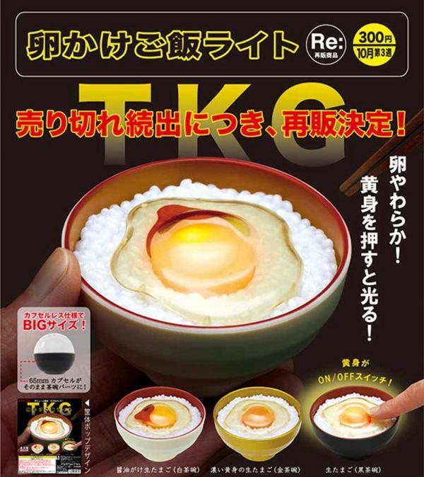 [再販] KITAN 扭蛋 生蛋拌飯燈 TKG 全3種 隨機4入販售  [再販],KITAN,扭蛋,生蛋拌飯燈,TKG,全3種 隨機4入販售,