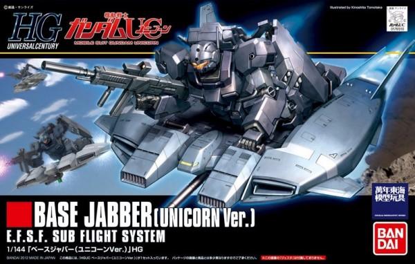HGUC 1/144 #144 鋼彈UC 飛行踏板 BASE JABBER