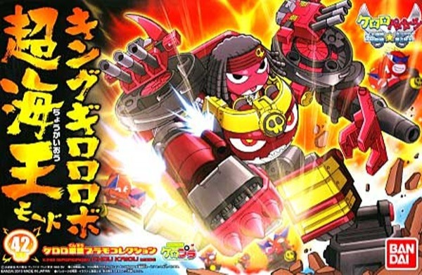 KERO-PLA #42 KERORO軍曹 超海王GIRORO機器人 KERO-PLA,KERORO軍曹,超海王GIRORO機器人