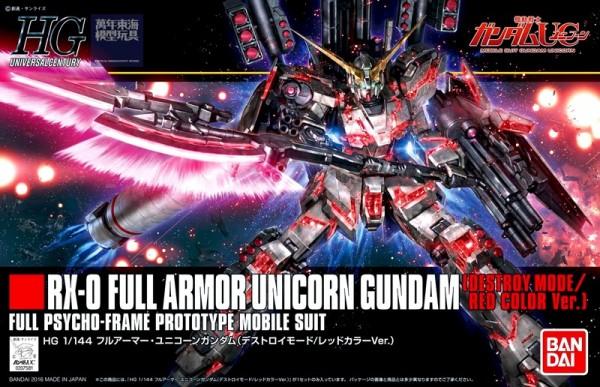 BANDAI HGUC 1/144 #199 全裝甲型 獨角獸鋼彈 破壞模式 紅色感應框架式樣 鋼彈UC,獨角獸