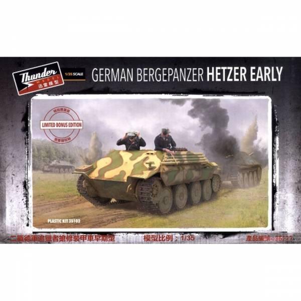 THUNDER MODEL 1/35 德軍 Hetzer 戰車回收車 初期型 (限定版) THUNDER MODEL,1/35,德軍,Hetzer,戰車回收車,初期型,限定版