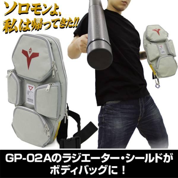 [再販] COSPA 機動戰士鋼彈 星塵回憶 鋼彈GP02 散熱盾牌背包 COSPA,機動戰士鋼彈,星塵回憶,鋼彈GP02,散熱盾牌背包