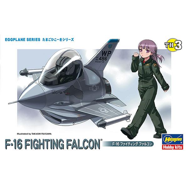 Hasegawa 蛋機 F-16戰隼戰鬥機 組裝模型 Hasegawa,蛋機,F-16戰隼戰鬥機