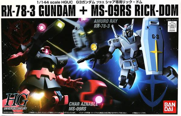 BANDAI HGUC 1/144 阿姆羅 G3鋼彈 VS 夏亞專用 里克德姆 組裝模型 BANDAI ,HGUC ,1/144 ,阿姆羅 G3鋼彈 VS ,夏亞專用 里克德姆 ,組裝模型