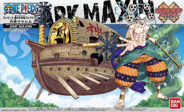 海賊王 GRAND SHIP COLLECTION 方舟MAXIM 海賊王,方舟MAXIM