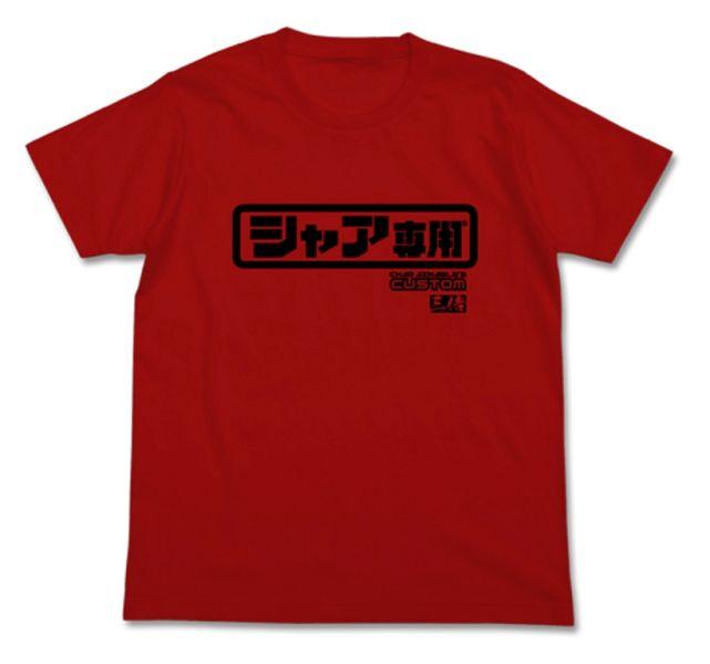 COSPA 機動戰士鋼彈 夏亞專用 短袖T恤 紅色 COSPA 機動戰士鋼彈 夏亞專用 短袖T恤 紅色
