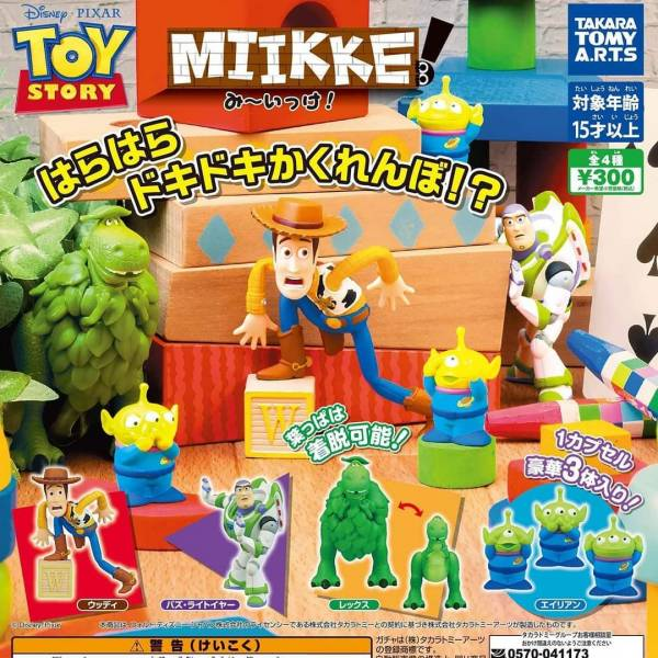 T-ARTS 扭蛋 玩具總動員 躲貓貓公仔 全4種 大全 *4 T-ARTS,扭蛋,玩具總動員,躲貓貓公仔,全4種,大全,*4