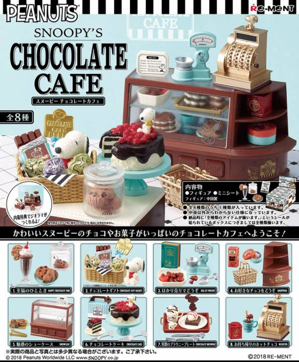 Re-ment / 盒玩 / 史努比 / 巧克力咖啡廳 / 全8種 / 一中盒8入販售 / Peanuts SNOOPY  Re-ment,盒玩,史努比,巧克力咖啡廳Peanuts,SNOOPY