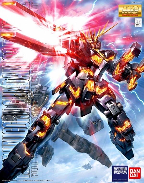 BANDAI MG 1/100  獨角獸2號機 報喪女妖 HD版 機動戰士鋼彈UC 組裝模型 獨角獸,報喪女妖,MG