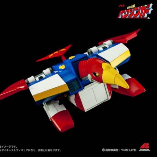 POSE+ 02B Baxinbird 銀河烈風幕臣我 移動基地 POSE+,02B,Baxinbird,銀河烈風幕臣我,移動基地