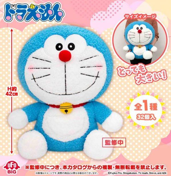 SK JAPAN 景品 多啦A夢 坐姿超BIG玩偶 SK JAPAN,景品,多啦A夢,坐姿玩偶