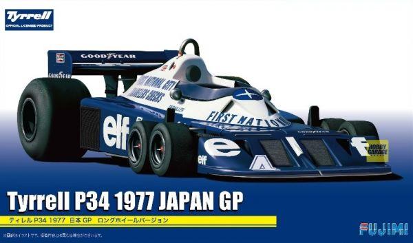 1/20 GP17 Tyrrell Racing   P34 1977 日本GP Long wheel version 1/20 ,GP17 ,Tyrrell Racing  , P34 1977 ,日本GP ,Long wheel version