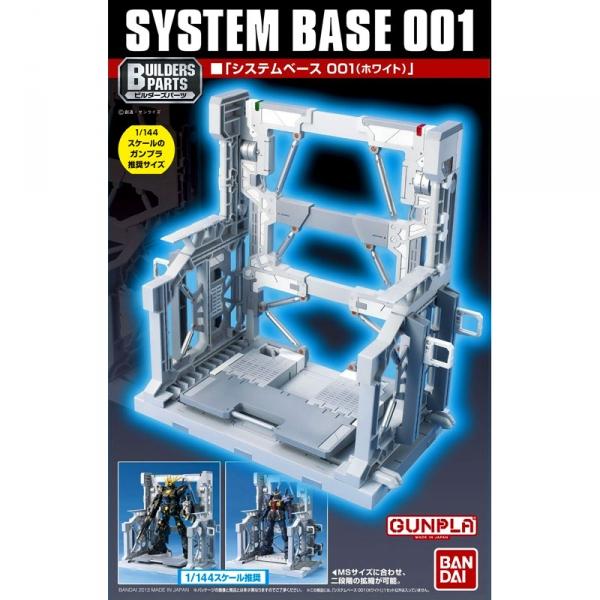 SYSTEM BASE 系統台座 001 白色 系統台座,白色