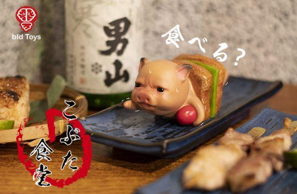 Bid Toys 粗豬食堂 串燒豬 YAKI 附托盤 Bid Toys,粗豬食堂,串燒豬,YAKI