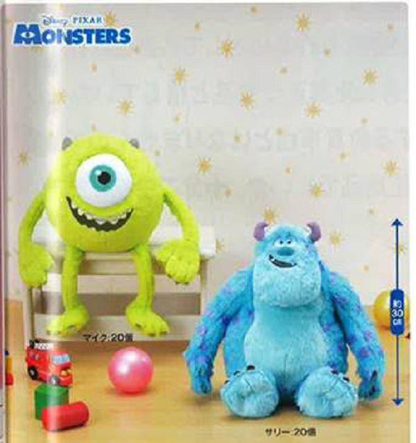 SEGA 景品 怪獸電力公司 大眼仔 毛怪 絨毛玩偶 全2種販售 SEGA,景品,三眼怪,RemixMoipon